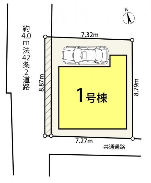 新築戸建 板橋区中台3丁目1-12 東武東上線上板橋駅 5280万円