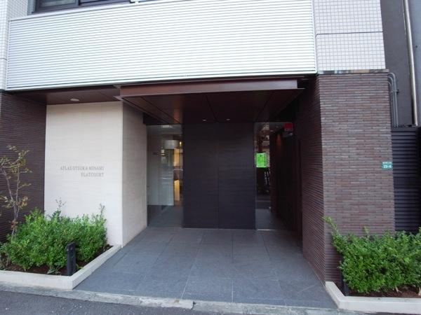 中古マンション 豊島区南大塚3丁目23-4 JR山手線大塚駅駅 7080万円