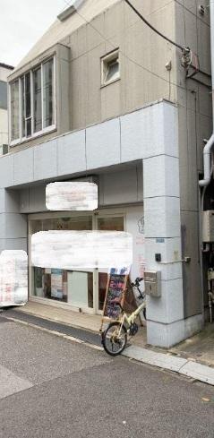 店舗付住宅 墨田区向島4丁目15-4 東武伊勢崎線曳舟駅 6980万円
