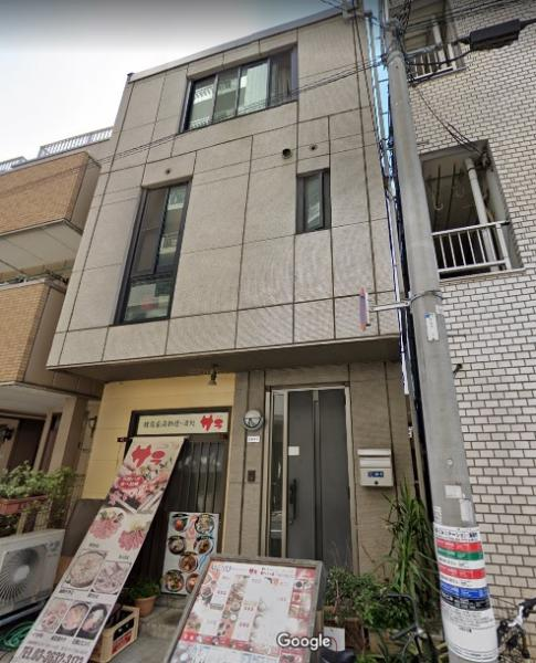 中古戸建 墨田区緑3丁目18-5 都営新宿線菊川駅 7800万円