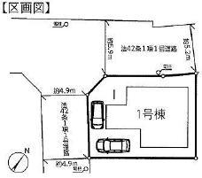 新築戸建 杉並区成田西3丁目18-18 京王井の頭線高井戸駅 6190万円