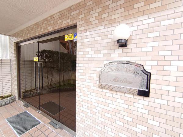 中古マンション 北区赤羽西4丁目 JR京浜東北線赤羽駅 2880万円