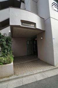 中古マンション 北区神谷2丁目41-7 JR埼京線赤羽駅 28800000