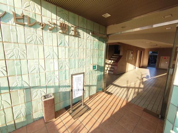 中古マンション 練馬区豊玉南2丁目 西武新宿線野方駅 2980万円