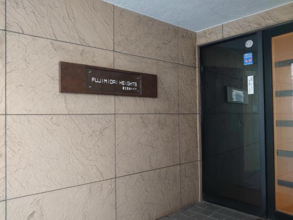 中古マンション 練馬区貫井4丁目 西武池袋線富士見台駅 1980万円