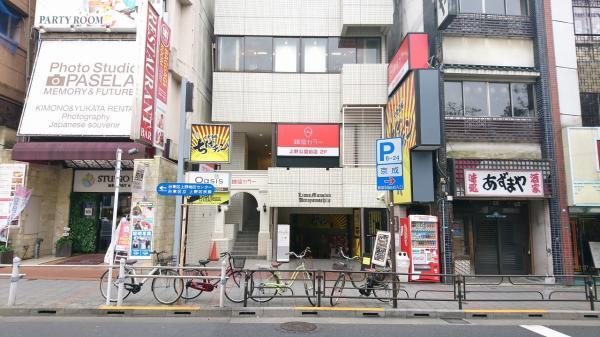 中古マンション 台東区上野2丁目14-30 京成本線京成上野駅 1750万円