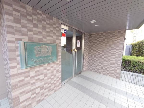中古マンション 北区堀船3丁目 JR京浜東北線王子駅 3480万円