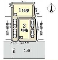 新築戸建 足立区伊興本町2丁目 東武伊勢崎線竹ノ塚駅 3880万円
