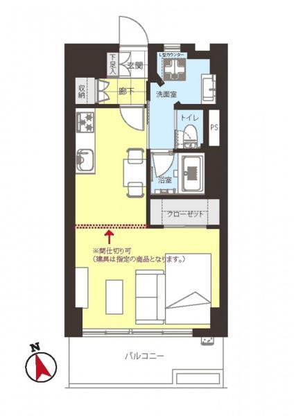 中古マンション 練馬区豊玉北6丁目 西武池袋線練馬駅 2380万円
