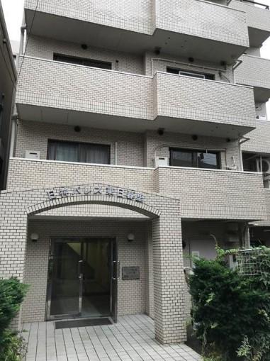 中古マンション 荒川区東日暮里6丁目 JR常磐線(上野〜取手)三河島駅 2580万円