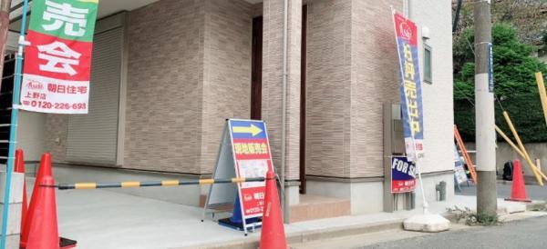 新築戸建 葛飾区東新小岩4丁目 JR総武本線新小岩駅 4180万円