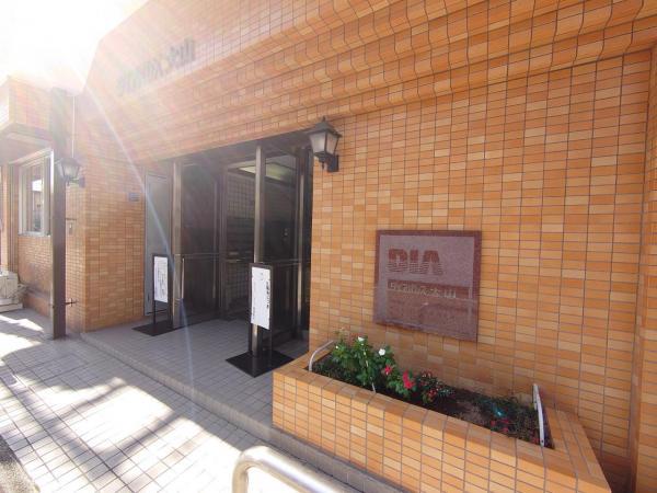 中古マンション 板橋区大山金井町 東武東上線大山駅 2480万円