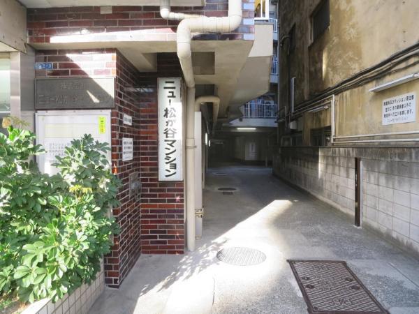 中古マンション 台東区松が谷1丁目 銀座線田原町駅 2499万円