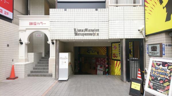 中古マンション 台東区上野2丁目 京成本線京成上野駅 2080万円