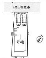 新築戸建 世田谷区桜上水1丁目 京王線桜上水駅 5880万円