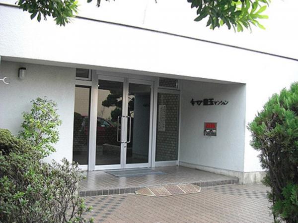中古マンション 練馬区豊玉上2丁目 西武池袋線桜台駅 4180万円