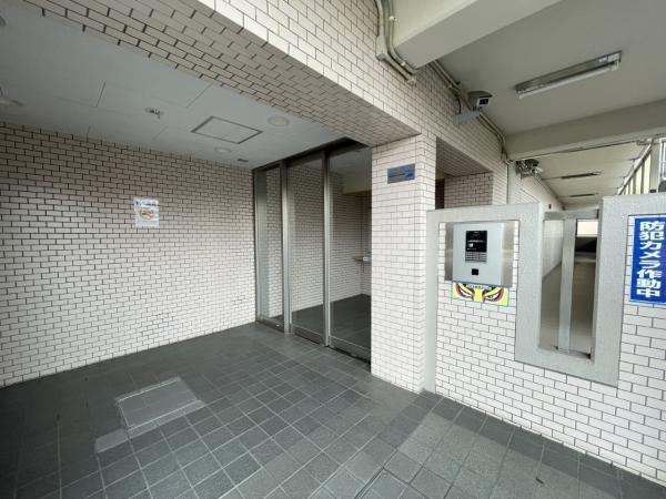 中古マンション 大田区大森南5丁目 京急空港線穴守稲荷駅 2980万円