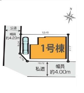 新築戸建 練馬区早宮3丁目 都営大江戸線豊島園駅 6990万円