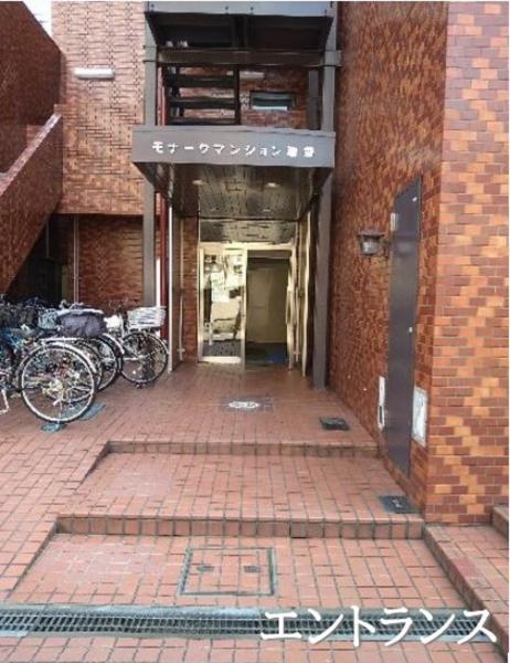 中古マンション 豊島区北大塚3丁目 JR山手線大塚駅 3180万円