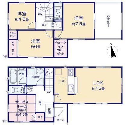 新築戸建 青梅市新町8丁目 JR青梅線小作駅 3280万円