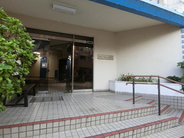 中古マンション 葛飾区青戸8丁目 京成押上線青砥駅 1580万円