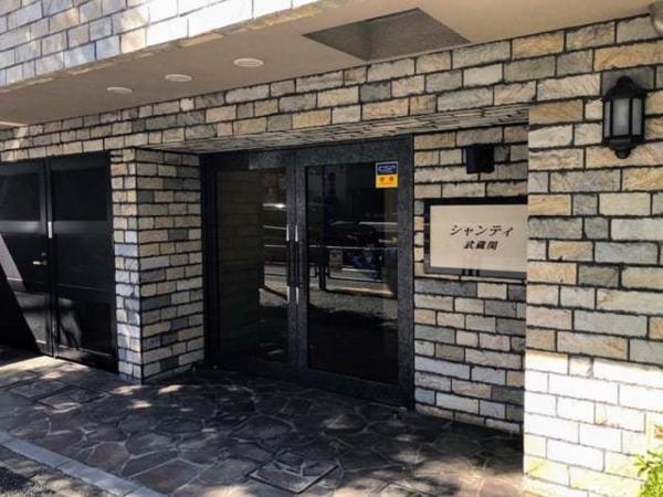 中古マンション 練馬区関町北3丁目 西武新宿線武蔵関駅 2700万円