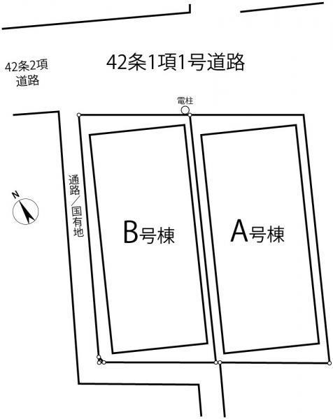 新築戸建 北区滝野川1丁目 JR京浜東北線王子駅 7180万円