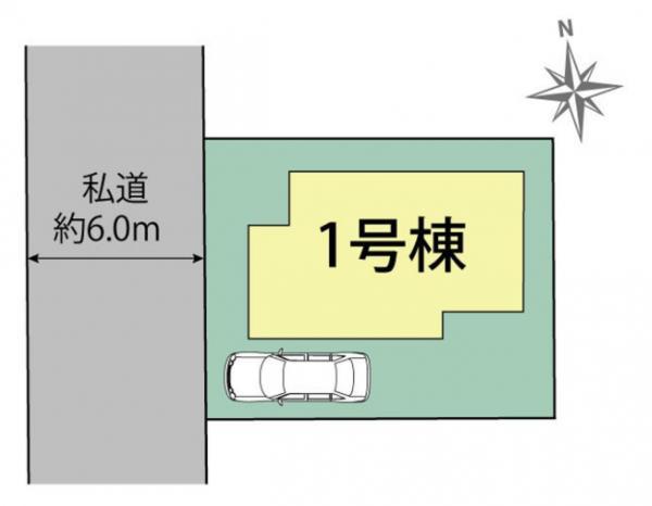 新築戸建 東久留米市前沢5丁目 西武新宿線花小金井駅 4480万円