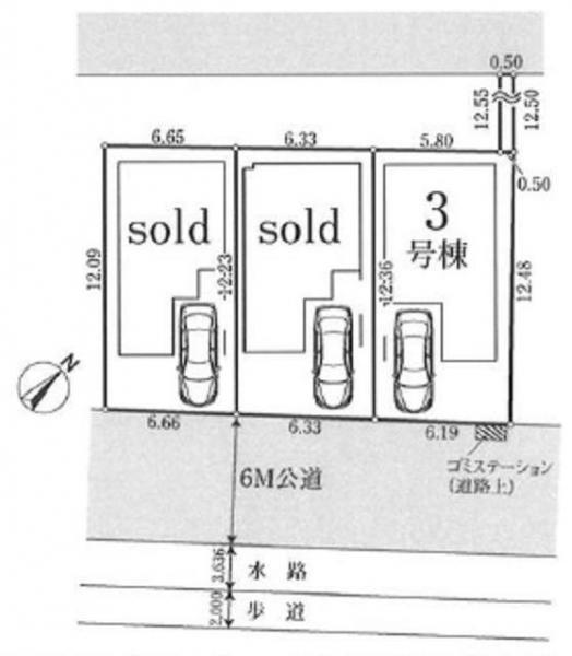 新築戸建 板橋区成増3丁目 東武東上線成増駅 5780万円