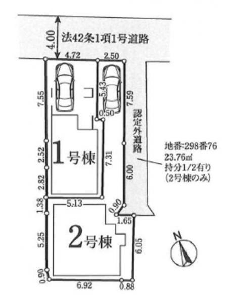 新築戸建 朝霞市三原4丁目 東武東上線志木駅 4380万円
