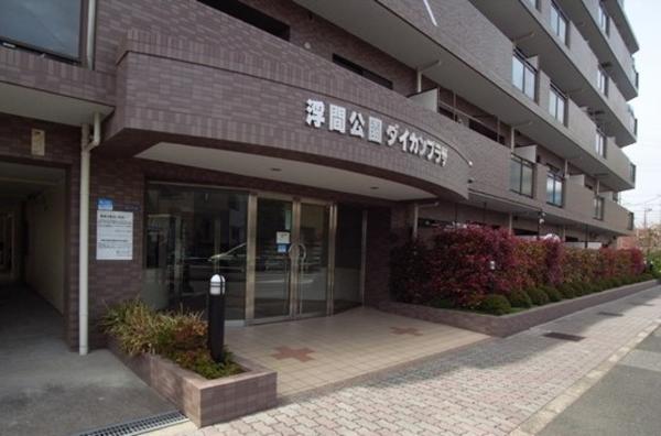 中古マンション 北区浮間2丁目 JR埼京線浮間舟渡駅 3580万円