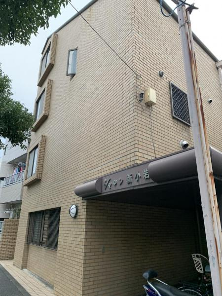 中古マンション 葛飾区西新小岩4丁目 JR総武本線新小岩駅 2090万円