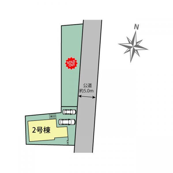 新築戸建 板橋区成増4丁目 東武東上線成増駅 6190万円
