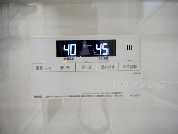 中古マンション 東京都杉並区荻窪5丁目29−11 JR中央線荻窪駅 2699万円