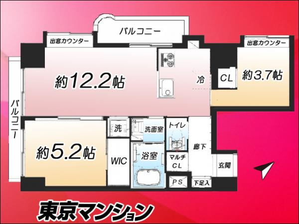 中古マンション 東京都杉並区上荻4丁目30−8 JR中央線西荻窪駅駅 2599万円
