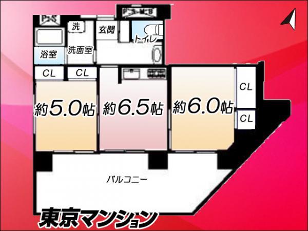 中古マンション 東京都北区東十条3丁目2-10 JR京浜東北線東十条駅 2780万円