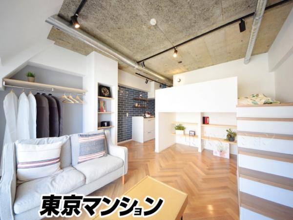 中古マンション 東京都渋谷区松濤2丁目15-5 JR山手線渋谷駅 3480万円
