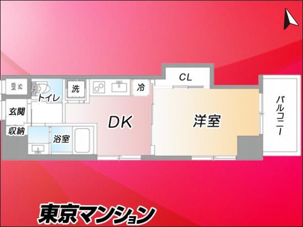 中古マンション 東京都豊島区池袋2丁目68−10 JR山手線池袋駅駅 2699万円