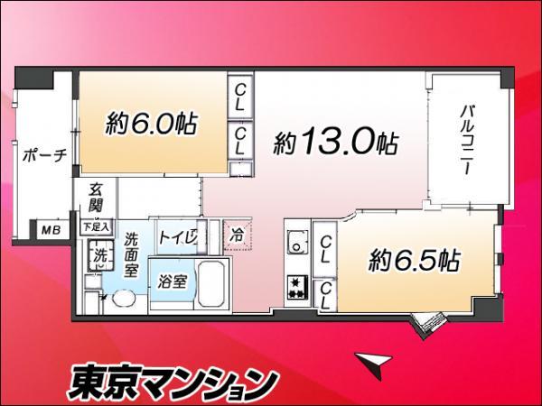 中古マンション 江東区枝川3丁目1−17 JR京葉線潮見駅駅 3599万円