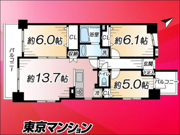中古マンション 東京都北区上十条1丁目9-16 JR埼京線十条駅駅 4798万円