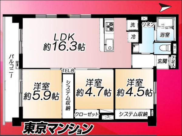 中古マンション 東京都杉並区上荻4丁目21−11 JR中央線西荻窪駅駅 3399万円