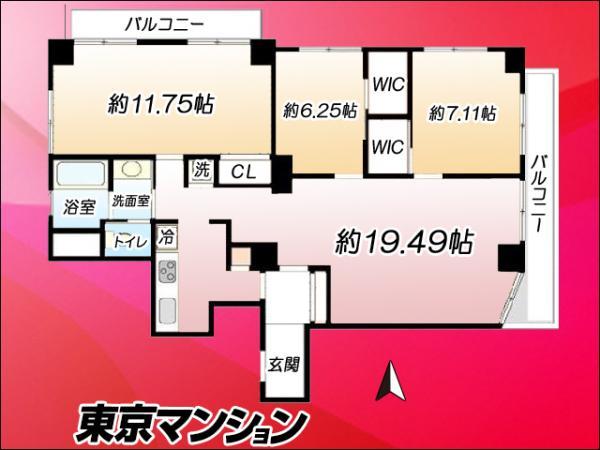 中古マンション 東京都渋谷区幡ヶ谷3丁目37-11 京王線笹塚駅駅 5280万円