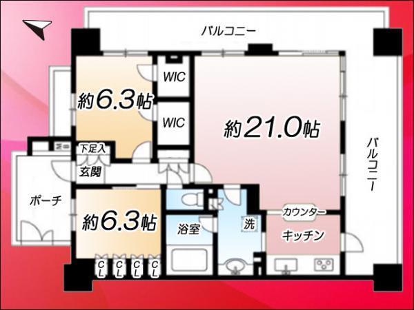 中古マンション 東京都北区浮間1丁目1-21 JR埼京線北赤羽駅駅 4980万円