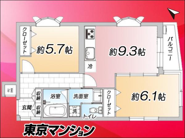 中古マンション 東京都杉並区清水1丁目7-2 JR中央線荻窪駅 3880万円
