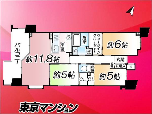 中古マンション 北区浮間3丁目5-15 JR埼京線北赤羽駅駅 4399万円