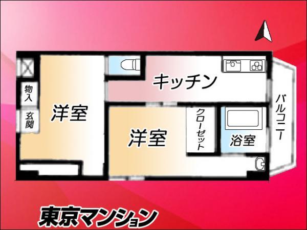 中古マンション 東京都渋谷区桜丘町9-18 JR山手線渋谷駅 3500万円