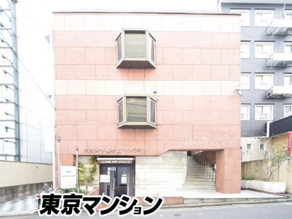中古マンション 東京都渋谷区桜丘町9-18 JR山手線渋谷駅 3450万円