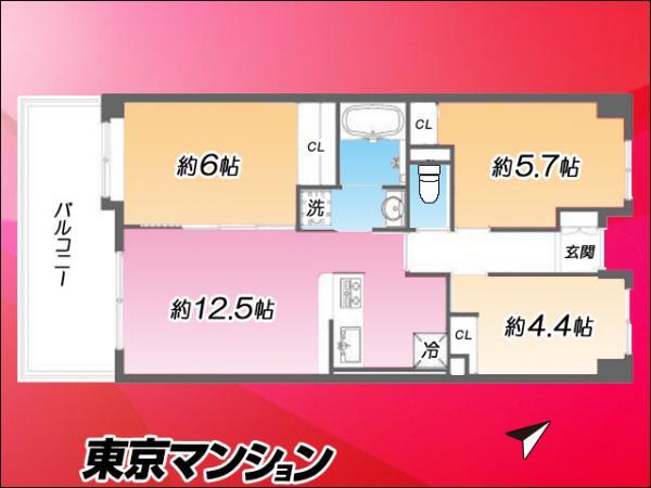 中古マンション 北区志茂2丁目59-16 南北線志茂駅駅 4799万円