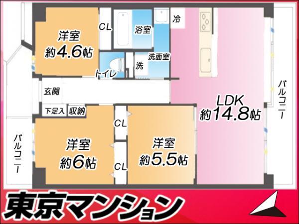 中古マンション 江東区東砂8丁目5−12 東西線南砂町駅駅 3180万円