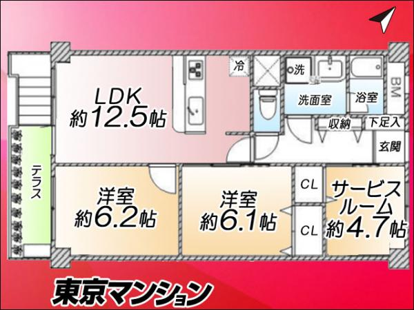 中古マンション 豊島区駒込1丁目14-12 JR山手線駒込駅駅 4480万円